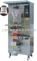 供应三鲜汤料液体包装机/速食汤汤包液体包装机/三边封液体包装机