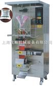专业供应!!八宝茶,果汁饮料包装机/液体包装机
