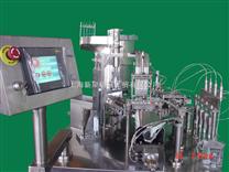 一次性眼药水灌装机-上海新星机械工贸有限公司