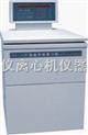 GL-21M-高速冷冻离心机