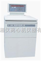 GL-20M-高速冷冻离心机
