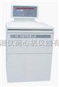 GL-20M-高速冷凍離心機