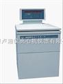 GL-2050M-高速冷冻离心机