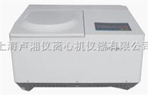 臺式大容量高速冷凍離心機
