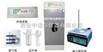 西安光解仪/光催化反应仪/多功能光化学反应仪/光化学反应器,光催化反应器
