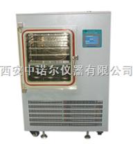 西安多功能冷冻干燥机.冷冻干燥机型号/报价 微型高压反应釜