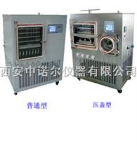 西安方仓冷冻干燥机(压盖型).成都冷冻干燥机 冷冻干燥机 微型高压反应釜