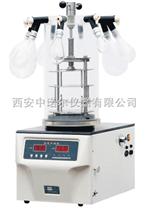 西安中型冷冻干燥机.普通型冷冻干燥机 吉林冷冻干燥机型号 微型高压反应釜