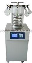 小型冷冻干燥机,中型冷冻干燥机,大型冷冻干燥机