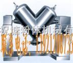 供应GHJ-V型高效混合机