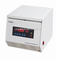 TG16WS台式高速离心机