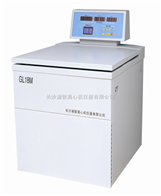 GL18MGL系列高速冷冻离心机