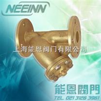 銅Y型過濾器丨過濾器Z新價格丨過濾器廠家直銷