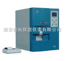 STY-1渗透压测定仪-江苏南京智拓仪器供应
