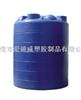 PT-20000L20立方PE水箱,大型儲罐