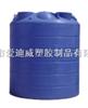 PT-40000L40立方,40噸平底立式PE儲罐