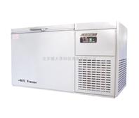 -40℃低温冰柜