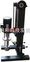 KCLS-400小型籃式砂磨機