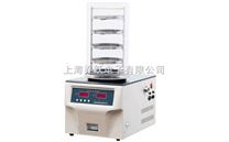 冷凍干燥機FD-1A-50/冷凍干燥機/真空冷凍干燥機/真空凍干機/凍干機/實驗室真空冷凍干燥機