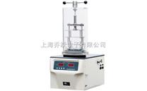冷冻干燥机FD-1B-50/冷冻干燥机/真空冷冻干燥机/真空冻干机/冻干机/实验室真空冷冻干燥机