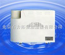 超声波负离子加湿器、食品厂加湿器、厂房加湿器