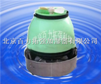 小離心加濕器、花園加濕器、小型加濕器