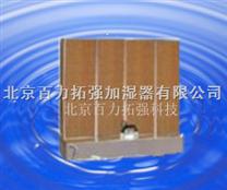 循环水湿膜加湿器、中央空调加湿器、空调专用加湿器