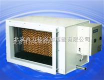 風管濕膜加濕器、潔凈加濕器、空調配套加濕器