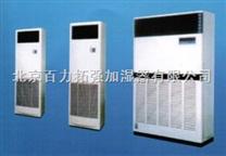 湿膜柜机加湿器、湿帘加湿器、湿膜汽化加湿器
