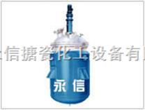 鄭州不銹鋼電加熱反應釜,反應罐