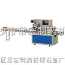 高速枕式自动包装机 包装机使用范围