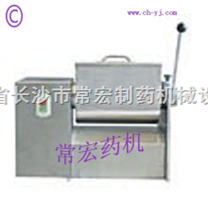 小型混合機|臥式槽型混合機