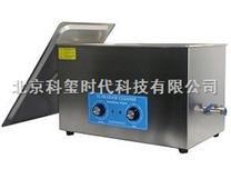 实验室超声波清洗机 实验室清洗器