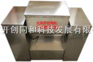 KCCH系列槽型混合机
