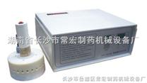 手持式铝箔封口机|手持式铝箔封口机价格