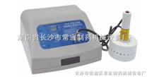 小型铝泊封口机|手持式电磁感应封口机