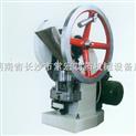 广州 小型单冲压片机 实验室小型压片机