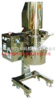 RT-30GS中国台湾可变转速破碎整粒机代理销售