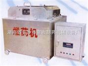 电热煅药炉 煅药炉特点