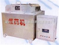 电热煅药炉|煅药炉特点