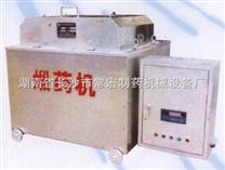 電熱煅藥爐|煅藥爐特點