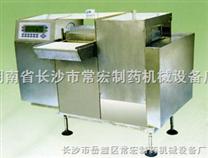 超声波洗瓶机|小型洗瓶机