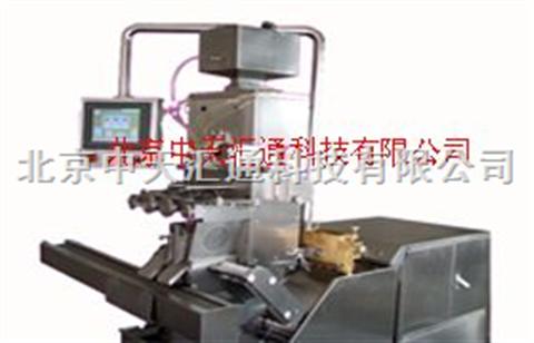 ZTHT250型软胶囊机