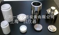 水熱合成反應釜KH-100ml