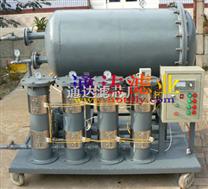 汽輪機(透平油)濾油機