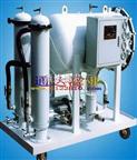 变压器油再生滤油机