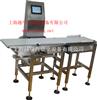 WS-N220重量检验秤,重量分级秤,重量选别秤,分选机,选别机,检重机,分拣机