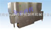 熱風循環烘箱|中藥飲片烘干機
