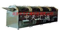 软胶囊旋转式干燥机