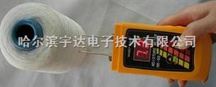 宇達HK-90紡織原料水分測定儀(手持快速水分測定儀)*